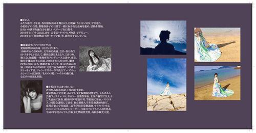 sakiku5.jpg
